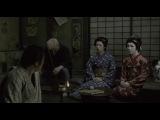 Слепой-японское интересное кино